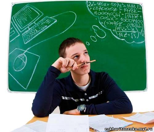 Подготовка к ЕГЭ 11 класс